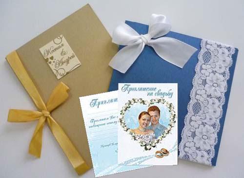 Рассылка свадебных приглашений