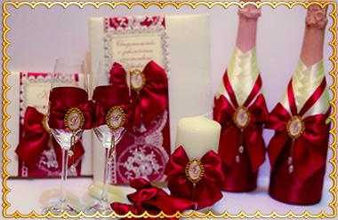 Свадебный набор в красных тонах