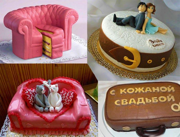 Торт для кожаной свадьбы