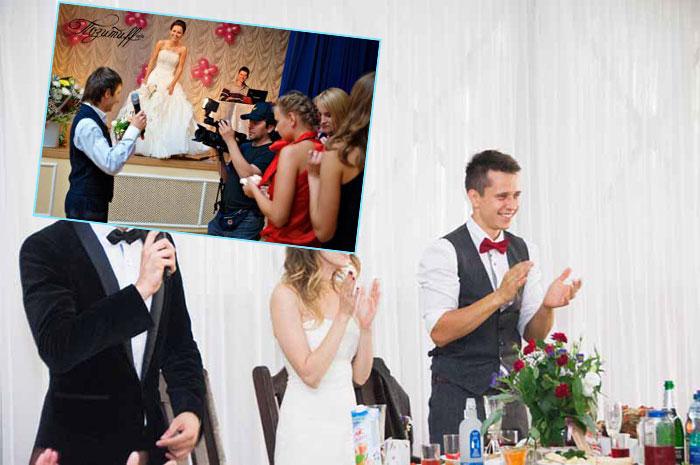 Экономия на свадебном ведущем