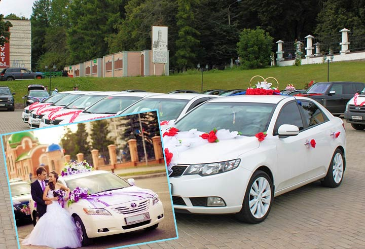 Экономия на свадебном кортеже
