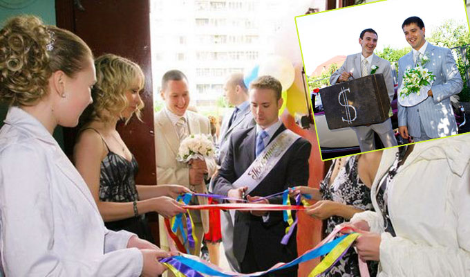 Жених с друзьями и конкурсы для выкупа невесты