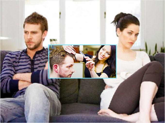 Стрижка мужа и ссора