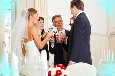Жених и невеста и родители