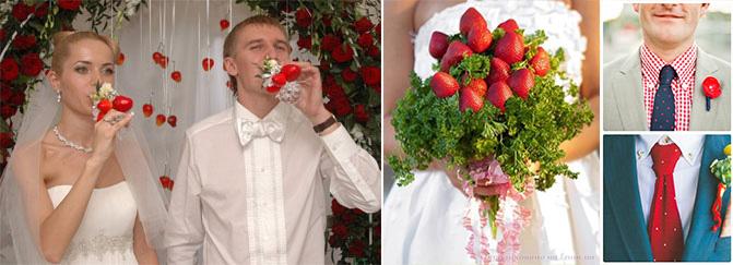 Вид молодожен на клубничной свадьбе