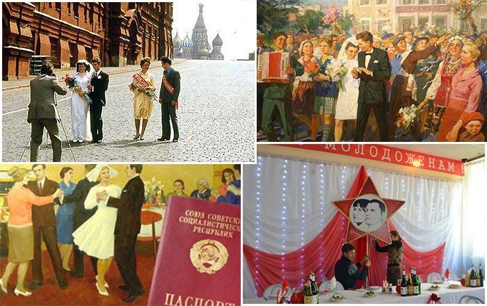 План проведения советской свадьбы