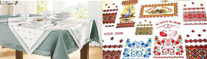 Скатерь и вышитые полотенца