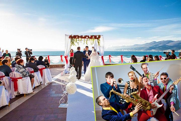 свадьба и артисты