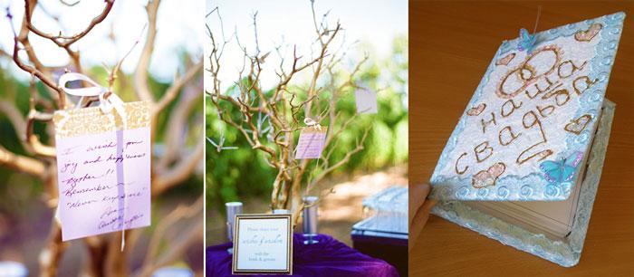 Листы и бланки для пожеланий на свадьбе