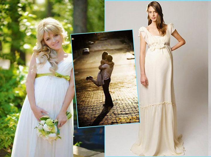 Беременные невесты и влюбленные