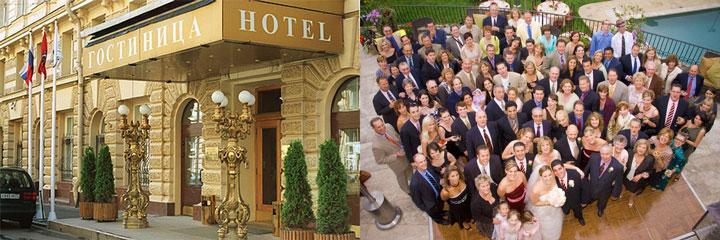 Гости свадьбы и гостиница