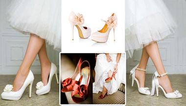 Невеста и туфли