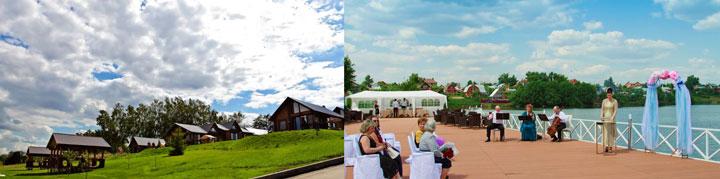 Парк-отель орловский и свадебная церемония