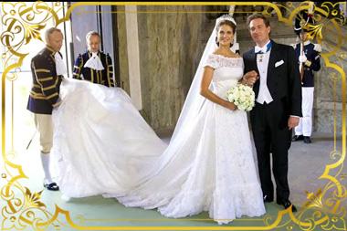 Свадьба знаменитостей