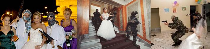 Сценарий похищения невесты отрядом вооружённых спецназовцев