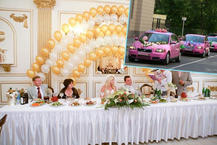 Экономное свадебное оформление