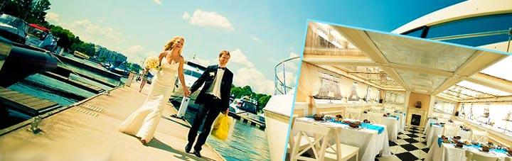 Молодожены в поисках корабля на свадьбу