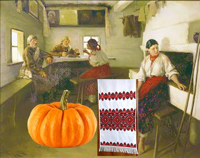 Сценка сватовства, рушник и тыква у украинцев