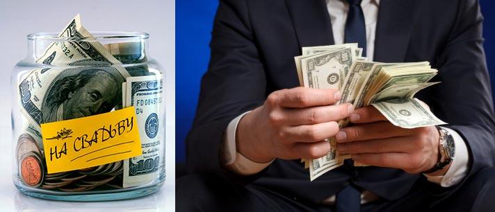 Банка с деньгами на свадьбу, жених считает деньги