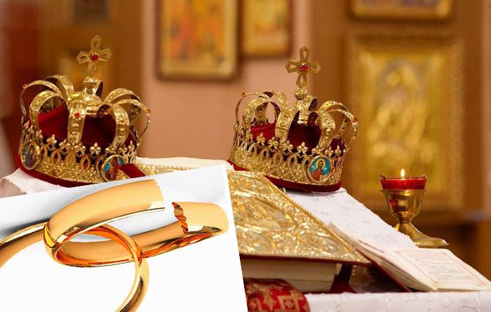Святая церковь разрешает развенчаться супругам только в чрезвычайной ситуации