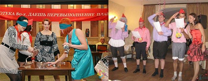 Конкурсы на свадьбы в советском стиле