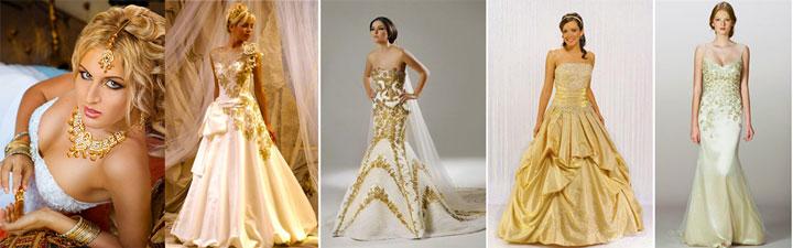 Наряды невесты в золотых тонах