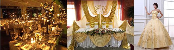 Декор свадьбы в золотых тонах
