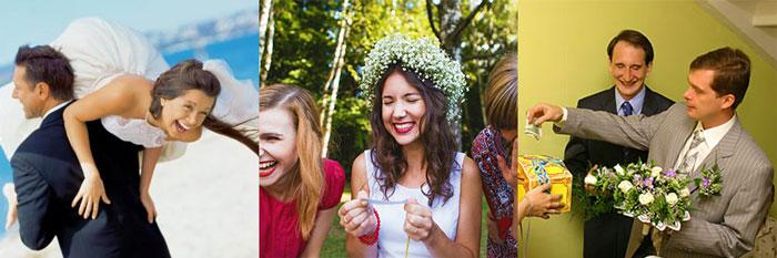 Фанты для гостей и похищение невесты