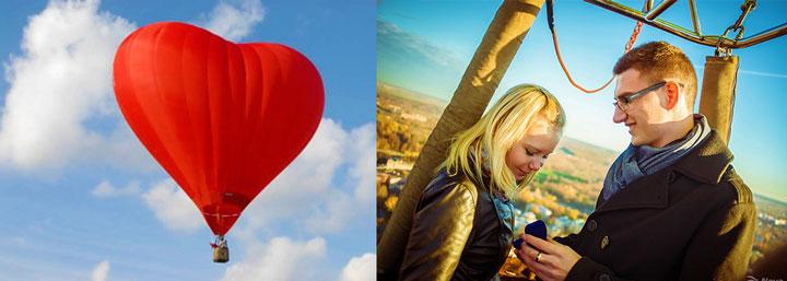 Воздушный шар и предложение замуж
