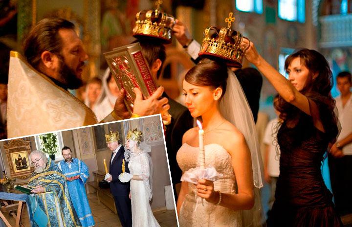 Ритуал венчания со свидетелями и без