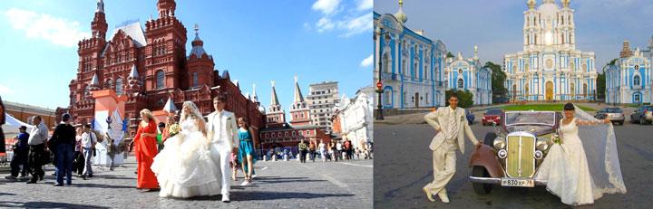 Молодожены и фото в Москве и Санкт-Петербурге
