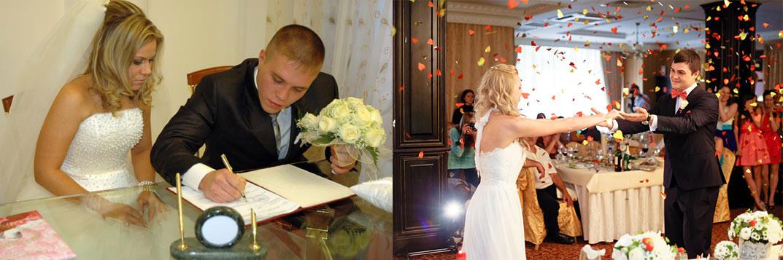 Регистрация брака и свадьба в ресторане