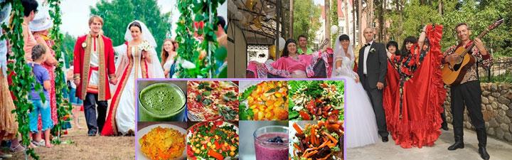 Свадьба в цыганском и русском стиле, вегетарианский стол