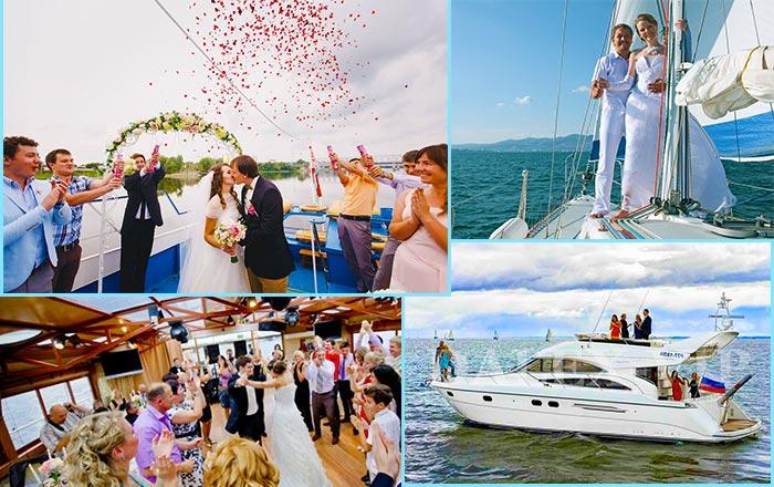 Сценки свадеб на корабле