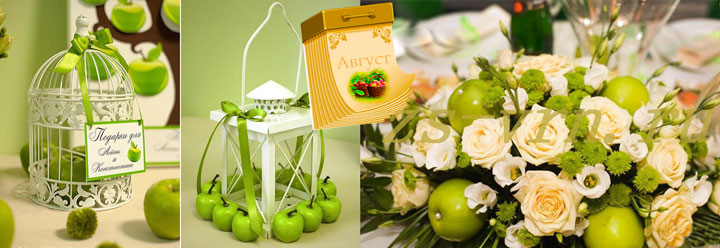 Яблоки и цветы для декора свадьбы в августе