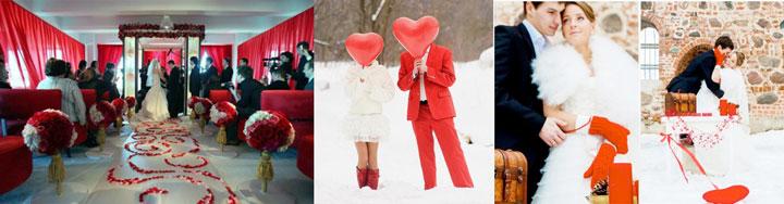 Фото свадьбы на День Святого Валентина