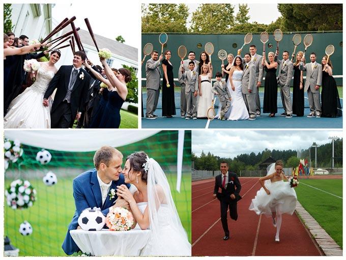 Сюжеты свадьбы в спортивном стиле