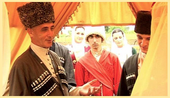Выбор кавказкой невесты