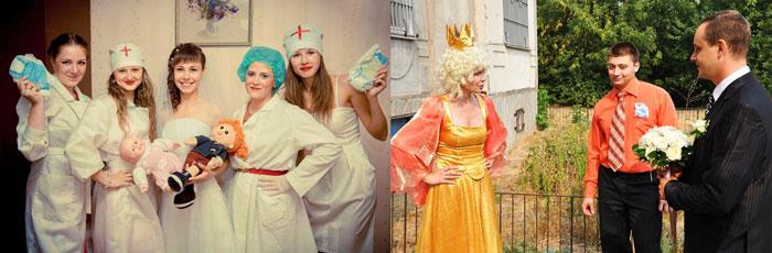 Сценки выкупа невесты