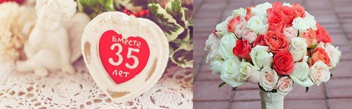 фоторамка 35 лет вместе и букет роз