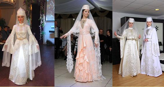 Наярды кавказской невесты