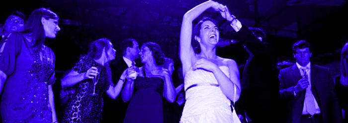 Свадьба танцы