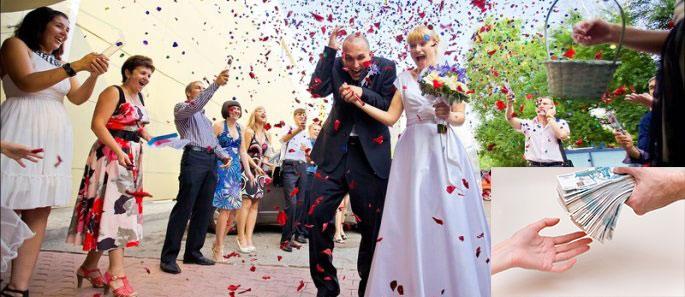 Свадьба и кредит