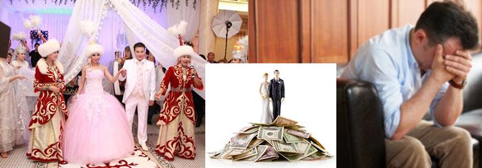 Свадьба в кредит