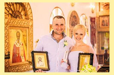 Поготовка к венчанию