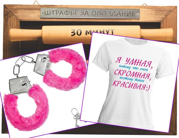 Подарок для невесты на девишнике 301