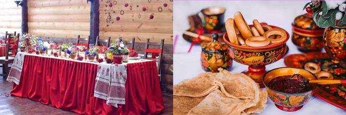 Славянскаая свадьба декор
