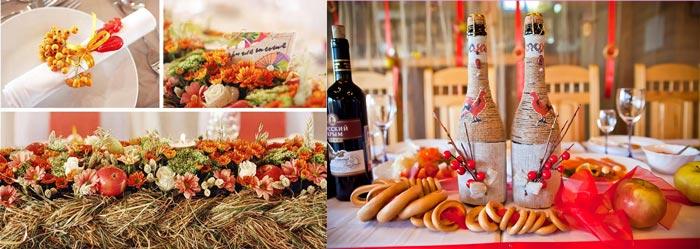 Славянская свадьба декор