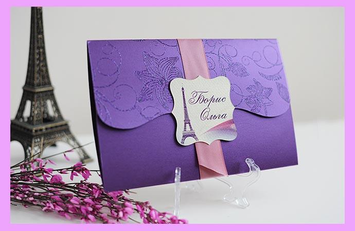 Приглашение на свадьбу в стиле Париж