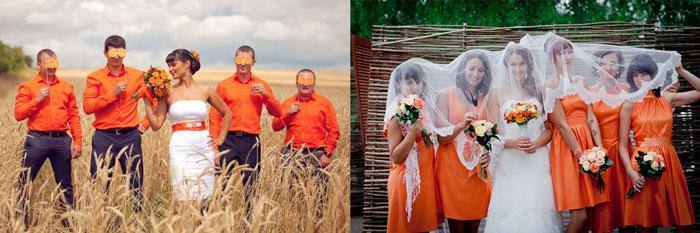 Образы жениха и невесты на апельсиновой свадьбе